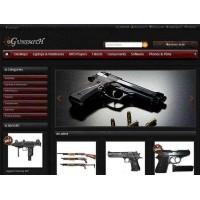 A Gun Shop