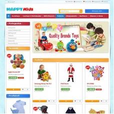 A Baby Shop - Child Shop - Toy Shop