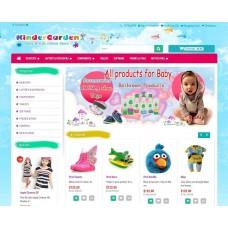 a Baby - Kids Shop - Toys Shop - HKM kinder garden