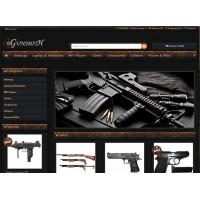 A Gun Store & Kn..