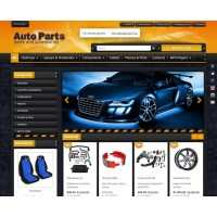a cars - gear - auto parts - auto store - spare parts
